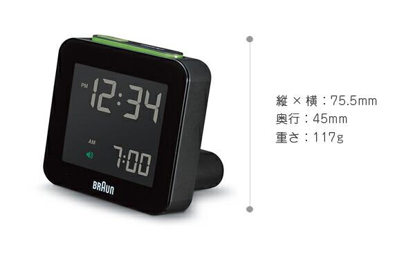 ブラウン 目覚まし時計 BRAUN BNC009 【四角 角型 時計 アラーム とけい ブランド メンズ レディース アナログ 表示 置時計 電波時計】 置き時計