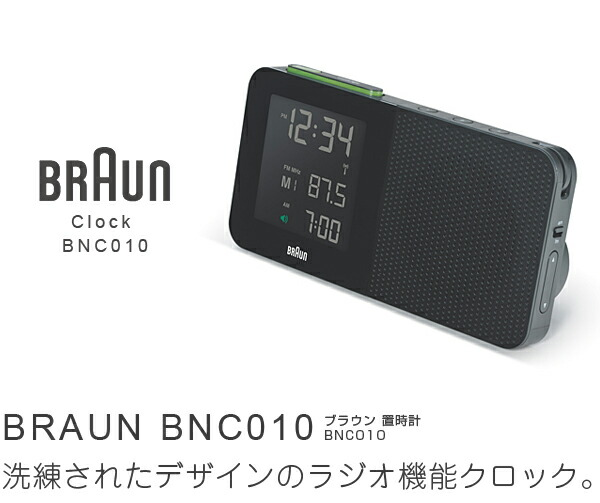 It Is A Digital Clock Radio Features Enhanced Material Unique To Modern And  Functional, With.