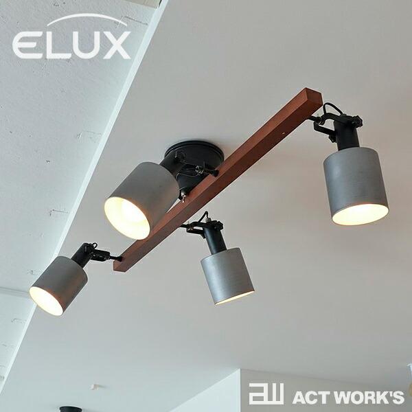 ELUX REVO 4灯シーリングスポットライト