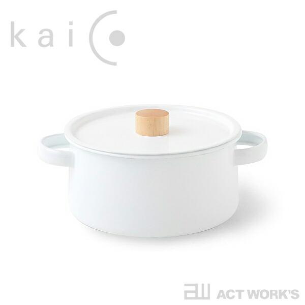 kaico 両手鍋(直径約20.5cm) -K-010-
