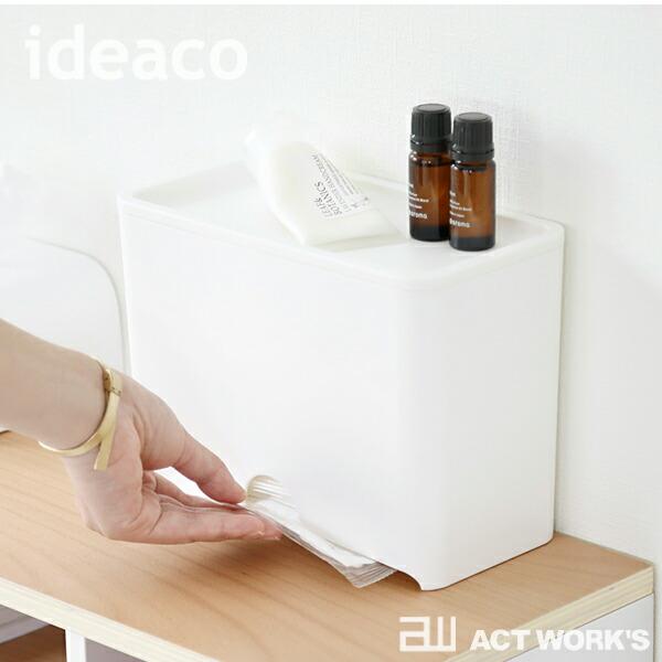 ideaco Mask Dispenser60 Basic