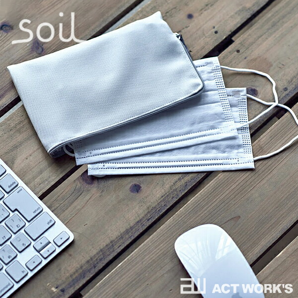 Soil MASK CASE マスクケース