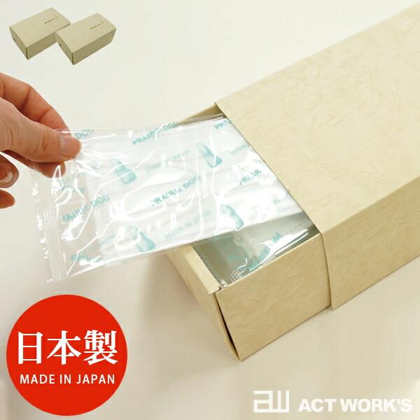 《日本製》立体4層構造マスク(オーガニックコットン) 30枚入×2箱セット