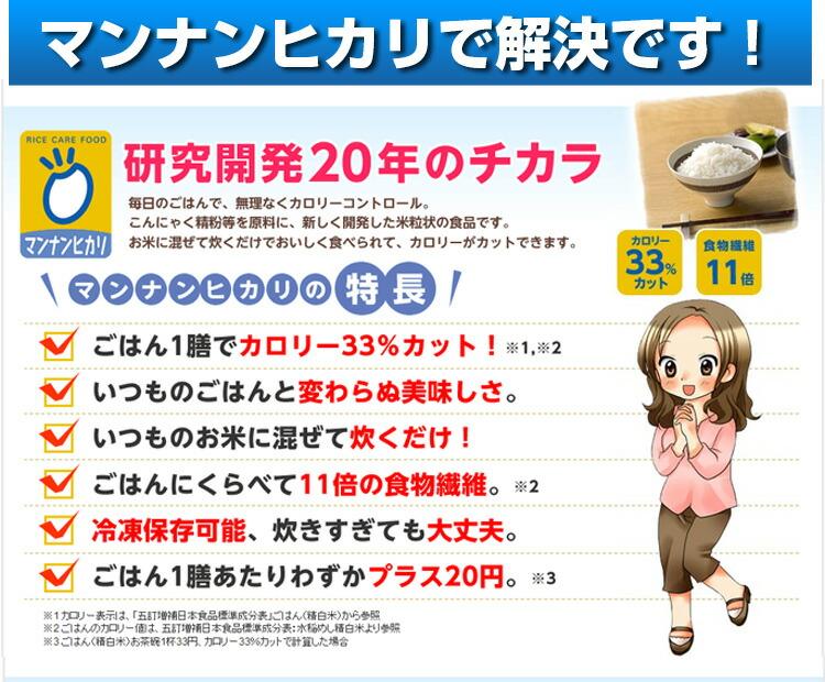 【業務用】マンナンヒカリで解決です! 大塚食品 マンナンヒカリ・大袋タイプ (内容量:1.5kg) 【健康】【ダイエット】
