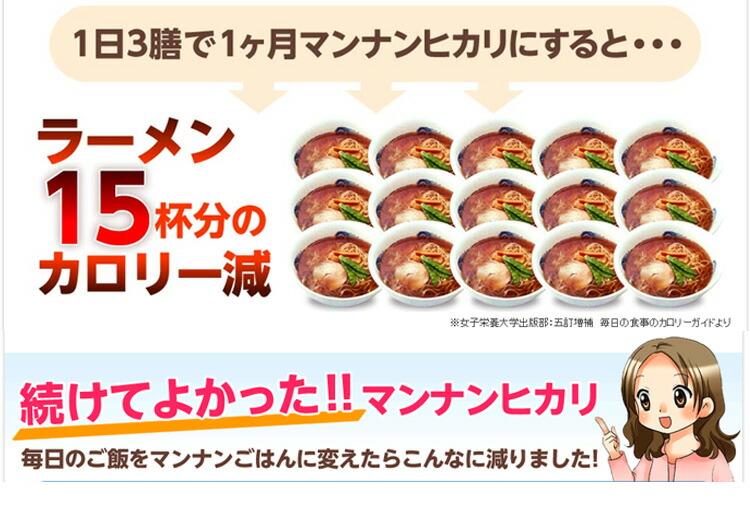 【業務用】続けてよかった 大塚食品 マンナンヒカリ・大袋タイプ (内容量:1.5kg)【健康】【ダイエット】
