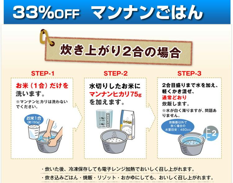 【業務用】送料無料 大塚食品 マンナンヒカリ・大袋タイプ (内容量:1.5kg)【健康】【ダイエット】