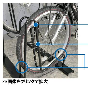 スタンドいらずの頑丈自転車ラック03