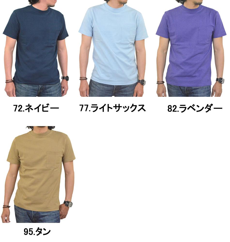 グッドウェアTシャツ