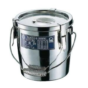 SA モリブデン パッキン付汁食缶 (シリコンゴム) 24cm  24cm