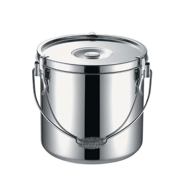 KO 19-0電磁調理器対応給食缶 18cm  18cm
