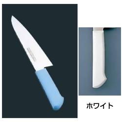 マスターコック 抗菌カラー庖丁 洋出刃(片刃) MCDK-240 ホワイト MCDK-240 ホワイト