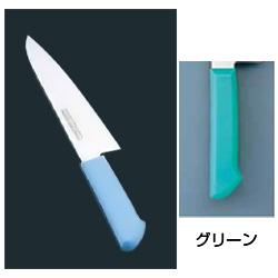 マスターコック 抗菌カラー庖丁 洋出刃(片刃) MCDK-240 グリーン MCDK-240 グリーン