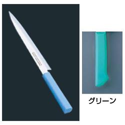 マスターコック 抗菌カラー庖丁 柳刃(片刃) MCYK-270 グリーン MCYK-270 グリーン