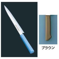 マスターコック 抗菌カラー庖丁 柳刃(片刃) MCYK-270 ブラウン MCYK-270 ブラウン