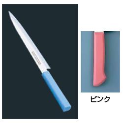 マスターコック 抗菌カラー庖丁 柳刃(片刃) MCYK-270 ピンク MCYK-270 ピンク