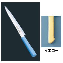 マスターコック 抗菌カラー庖丁 柳刃(片刃) MCYK-270 イエロー MCYK-270 イエロー