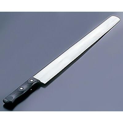 孝行 カステラナイフ 打刃 30cm  30cm
