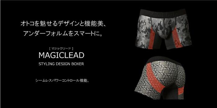 ボクサーパンツ 機能性 デザイン 日本製 アンダーウェア