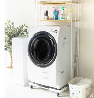 洗濯機ラック