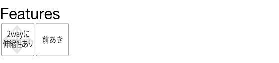 (ワコール)Wacoal ブロス BROS クロスウォーカー ダブルエアスルータイプ フィットパンツ(前開き) LL