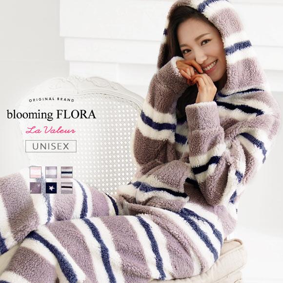 (ブルーミングフローラ)bloomingFLORA モコモコ ダブルzipパーカー+ロングパンツ 上下セット ボーダー 星柄 豹柄 ルームウェア