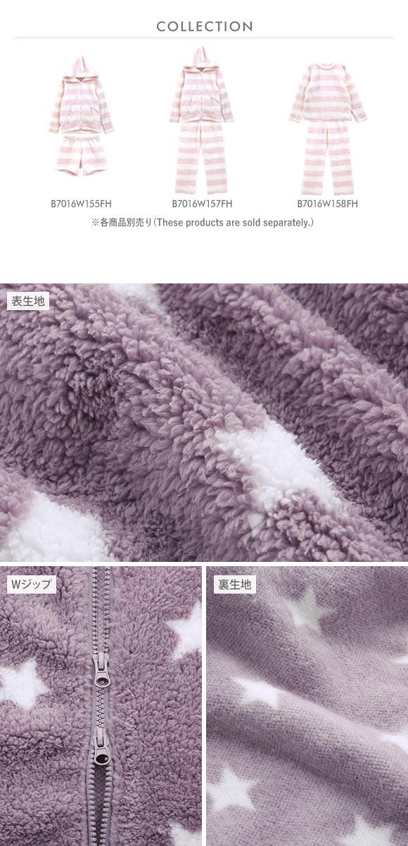(ブルーミングフローラ)bloomingFLORA モコモコ ダブルzipパーカー+ロングパンツ 上下セット ボーダー 星柄 豹柄 ユニセックス ルームウェア