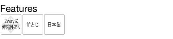(トゥート)TOOT NEO NYLON COLORS ボクサーパンツ
