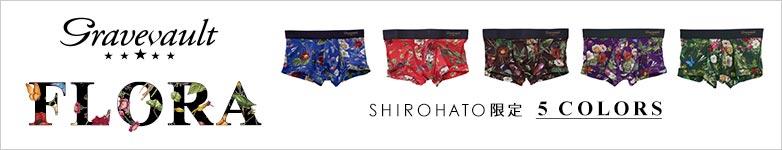 Gravevault×SHIROHATO 別注 限定カラー FLORA
