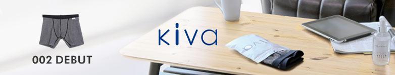 kiva_気取らず、誰にでも似合って、時代を超えて愛されるスタンダードアイテム