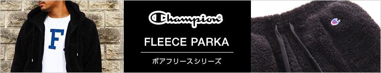 【ブランド】チャンピオン ボアフリース