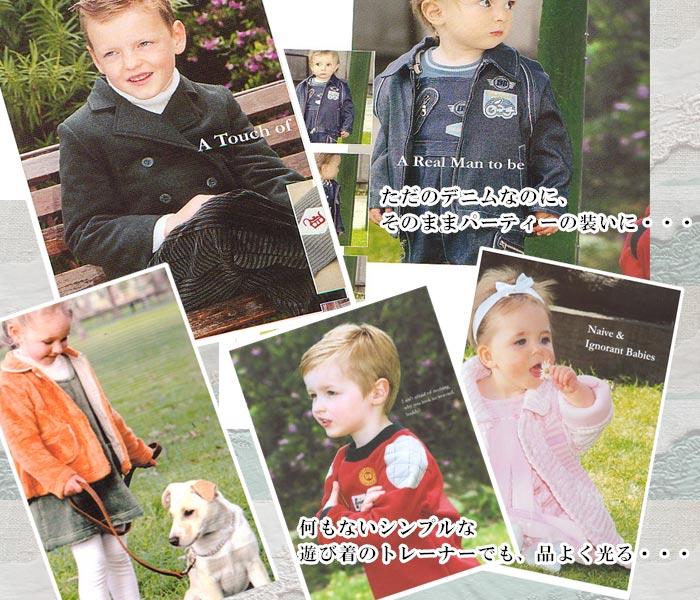可愛い正統派のブランド子供服は、何もないシンプルな普段着でも、品良く光る・・・