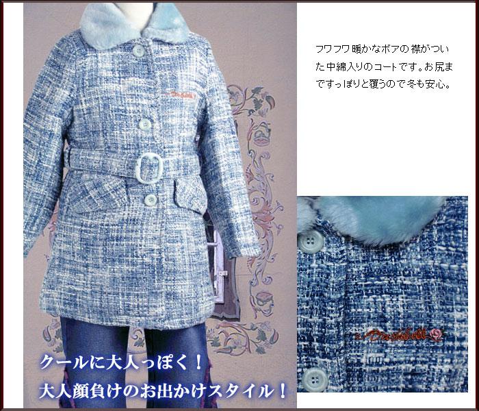 子供服ブランド 暖かボア襟のツイードコート