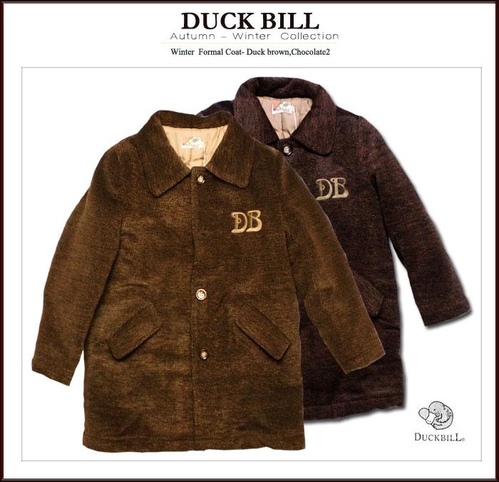 【インポート子供服】ブランド 子供服 ウール混合の大きな刺繍が高級感たっぷりのフォーマルコート