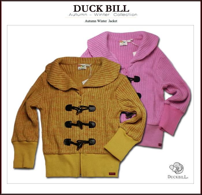 子供服ブランド 女の子 ダッフルボタンでおしゃれなニットジャケット