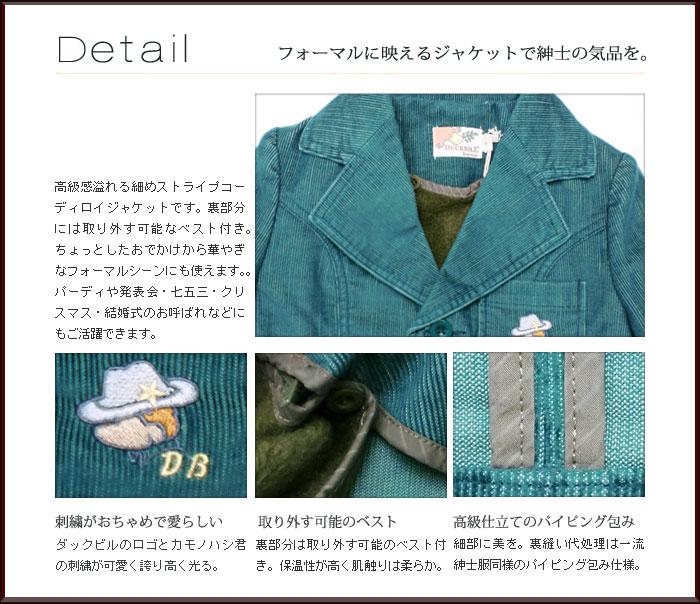 洗練された上品なデザインに繊細なティーテルで気品あふれる。日本製品にはあまり見かけないカラフルな色使いが魅力。