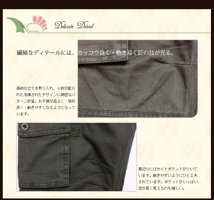 子供服男の子ジュニア・ティーン。綿100%柔らかな手触りのポケットいっぱいカーゴパンツ