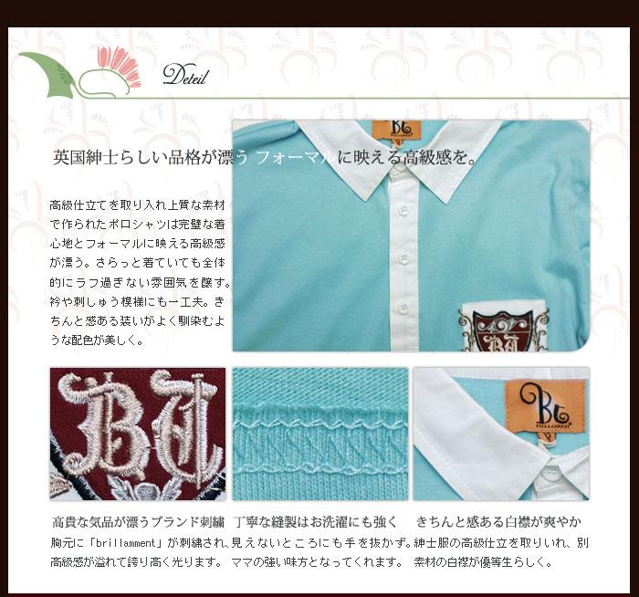 ふんわりとした柔らかな手触りの上質ニット薄手長袖ポロTシャツ。丁寧な縫製はお洗濯にも強く、ママの強い味方となってくれます。