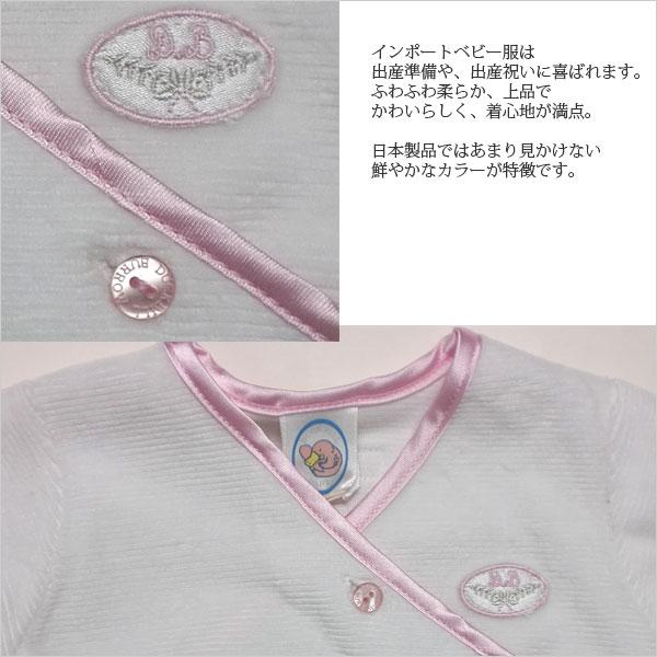 【インポート子供服】上品でかわいいベビーアンサンブル(短着&総ゴムパンツセット)