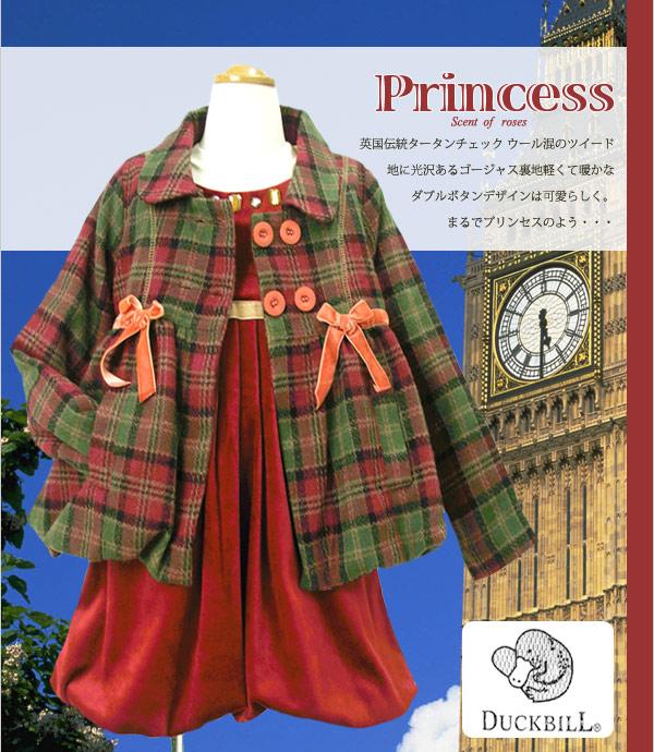 プリンセスサラ ウール混の英国調のタータンチェックジャケット