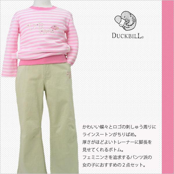 【子供服】【送料無料】高級仕立て上品で可愛いブランド子供服コーディネート【女の子110cm
