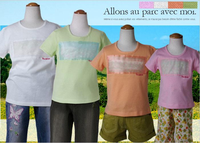 【輸入子供服・婦人服】親子おそろい可能♪刺しゅう入りシンプルだけど上品で可愛らしい半袖Tシャツ親子おそろい可能♪刺しゅう入りシンプルだけど上品で可愛らしい半袖Tシャツ