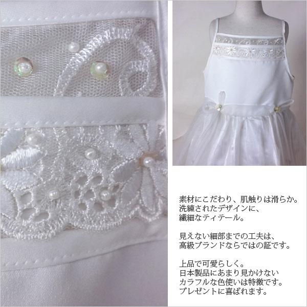 輸入子供服 高級感たっぷり本格仕立てドレス