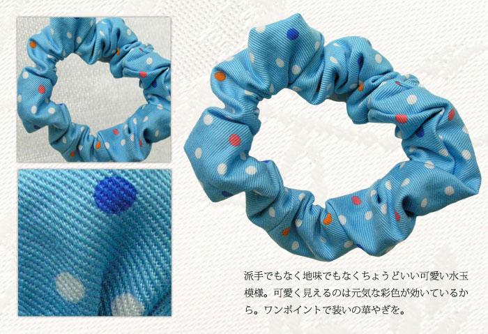 柔らかな上質コットンがシュシュになりました。稀少な日本製で小さいな贅沢を味わえます。