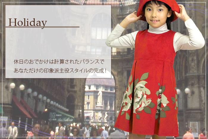 あなただけの印象派主役スタイル上品な子供服お嬢様コーデ