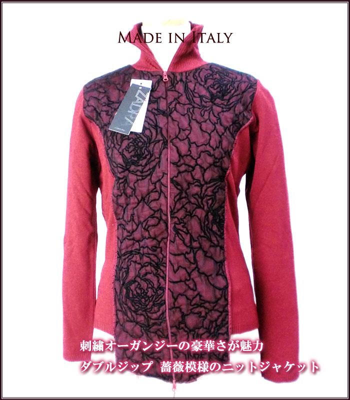 【イタリア製】【レディース服】刺繍オーガンジーの豪華さが魅力 ダブルジップ 薔薇模様のウール混ニットジャケット