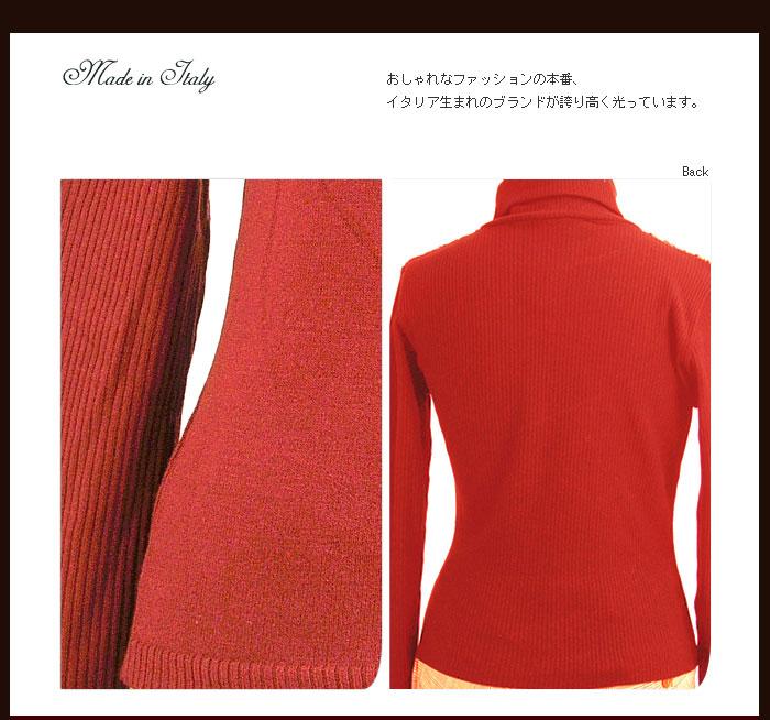 イタリア製 レディース服  。知的でエレガントでおしゃれ 斜めに切り込み!メッシュ使いウール混ニットセーター