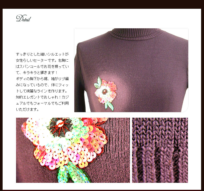 イタリア製 レディース服  。知的でエレガントでおしゃれ ラグジュアリーな雰囲気が美しいウール混セーター