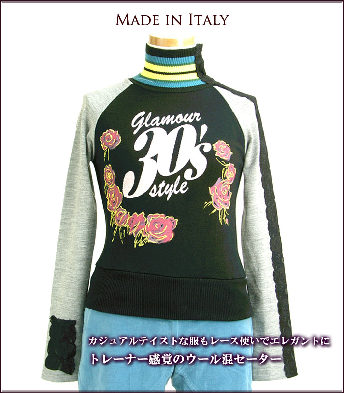【イタリア製】【レディース服】エレガントでおしゃれなニットセーター