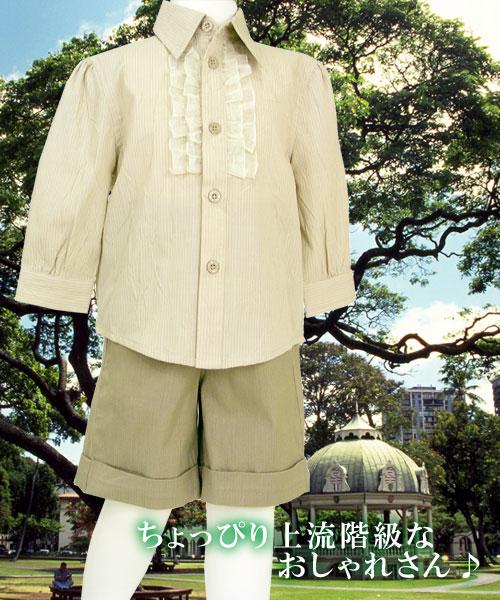 子供服アドゥラブル , 【子供服】メロンワイン 英国紳士風