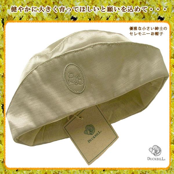 高級感溢れるセレモニーお帽子